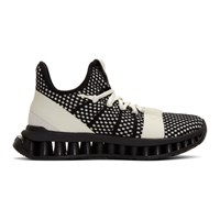 Z Zegna Black And White Techmerino A Maze Sneakers