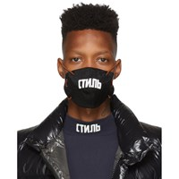 Heron Preston Black Style Pollution Mask