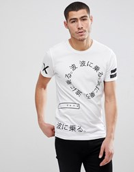 Solid T Shirt With Japanese Print White