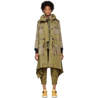 Chloe Beige And Green Fishtail Parka