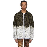 Msgm Green And Off White Animalier Print Jacket
