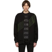 Fendi Black Asymmetric Ff Track Jacket