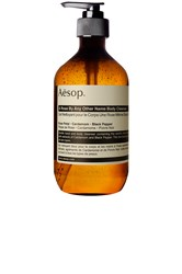 Aesop A Rose By Any Other Name Body Cleanser Brown