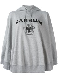 Comme Des Garcons Junya Watanabe Cape Style Hoodie Grey