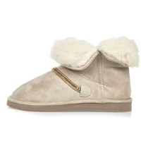 River Island Womens Cream Lined Soft Slipper Boots
