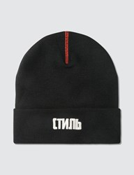 Heron Preston Ctmnb Beanie Black