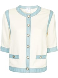 Chanel Vintage Seven Length Denim Wearing Cardigan White