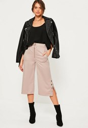 Missguided Pink Zip Front Ring Detail Popper Hem Culottes Blush