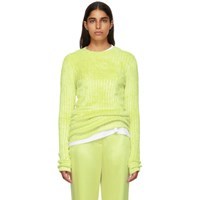 Sies Marjan Yellow Dot Crewneck Sweater