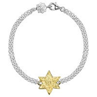 Dower And Hall Engravable Cherish The Moment Star Double Chain Bracelet Gold