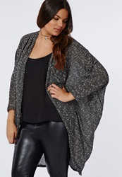 Missguided Plus Size Oversized Cardigan Grey