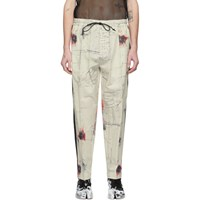 Isabel Benenato Off White Printed Tux Trousers