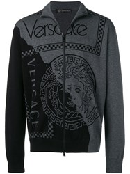 Versace Logo Zipped Sweater Grey