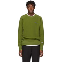 Champion Reverse Weave Green Small Script Sweatshirt