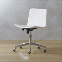 Cb2 Form White Office Chair