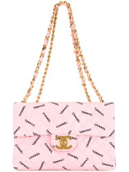 Chanel Vintage Printed Logo Quilted Bag Pink And Purple