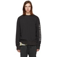 Ksubi Black Disposable Decon Sweatshirt