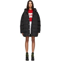 Msgm Black Down Hooded Coat