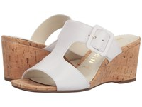 Anne Klein Nilli White Leather Wedge Shoes