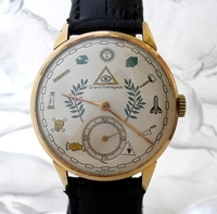1950'S Eccentric Girard Perregaux Masonic Dial 18K Rose Gold Men's Watch Ebay