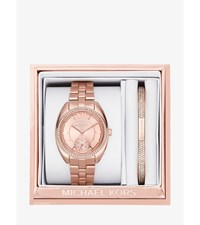 Dena Rose Gold Tone Gift Set