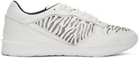 Kenzo White Tiger Running Sneakers