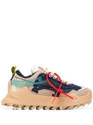 Off White Mountaineer Arrow Sneakers Neutrals