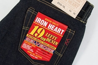 Iron Heart 634S 19 Oz. Left Hand Twill Just Released