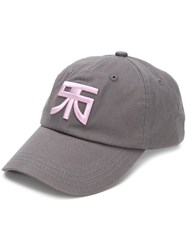 Raf Simons Embroidered Monogram Cap Grey