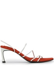 Reike Nen Strappy Style Sandals Red