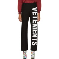 Vetements Black Logo Lounge Pants
