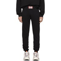 Vetements Black Logo Patch Skinny Lounge Pants