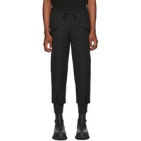 D.Gnak By Kang.D Black Multi Stitch Trousers