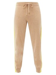 Allude Striped Trim Wool Blend Sweatpants Beige Multi