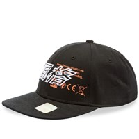 Heron Preston Chinese Cap Black