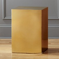 Cb2 Gold Cube Side Table