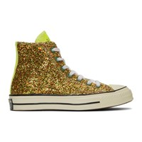 J.W.Anderson Jw Anderson Gold And Silver Converse Edition Glitter Chuck 70 High Sneakers Gold Silver