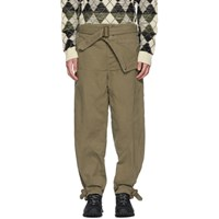 J.W.Anderson Jw Anderson Khaki Dyed Army Trousers