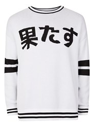 Topman White And Black Japanese Text Sweater