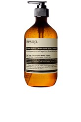 Aesop A Rose By Any Other Name Body Cleanser N A