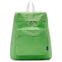 Comme Des Garcons Shirt Green Large Poly Backpack
