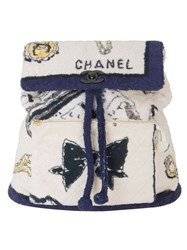 Chanel Vintage Jumbo Pile Backpack White