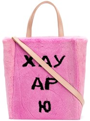 Natasha Zinko Small Tote Bag Pink