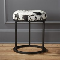 Cb2 Hide Black Stool
