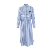 Prada Striped Dress Pervenca