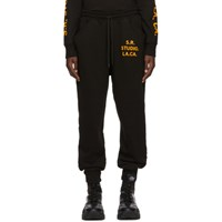 S.R. Studio. La. Ca. Black Unlimited S.R.S. Logo Drawstring Lounge Pants