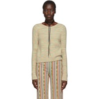 Missoni Multicolor Tie Dye Sweater