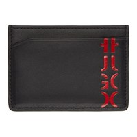 Hugo Black Money Clip And Card Holder Set
