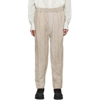 Ziggy Chen Beige Panelled Trousers