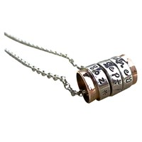 Fingerprint Jewellery Twisted Typist Silver And Copper Spinning Ring Necklace